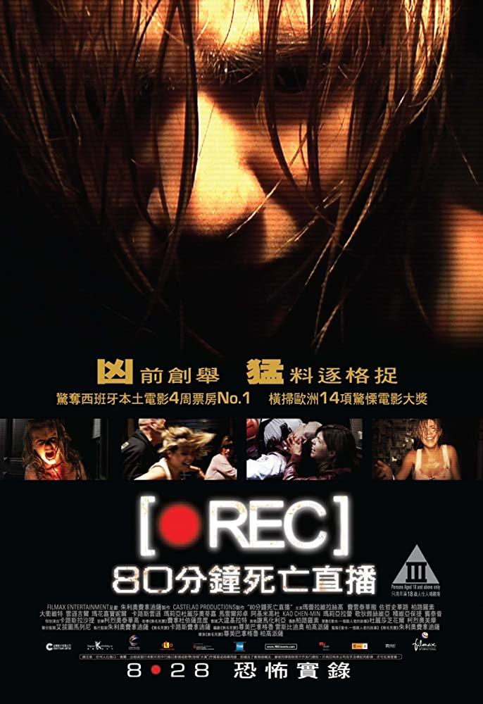 23 film
